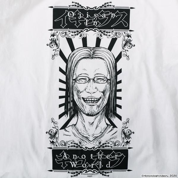 異世界おじさん イキュラスキュオラTシャツ