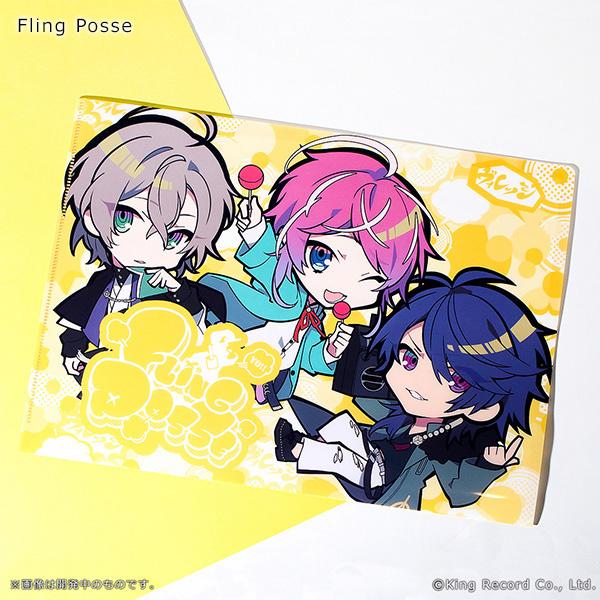 ヒプノシスマイク-Division Rap Battle-×ヴィレッジヴァンガード クリアファイル