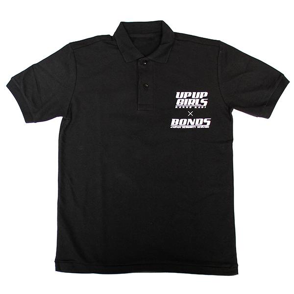 アップアップガールズ(仮)×BONDS UPPERCUT!ポロシャツ