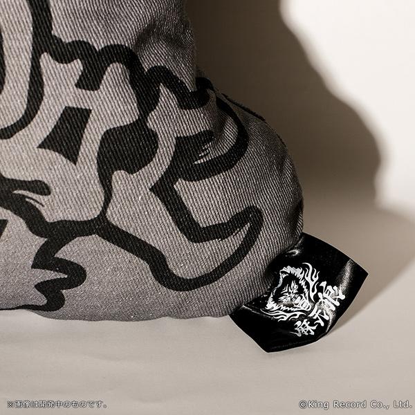 ヒプノシスマイク-Division Rap Battle-×ヴィレッジヴァンガード ダイカットクッション