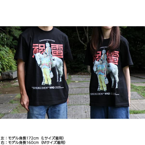 ラランド 祝電 Tシャツ