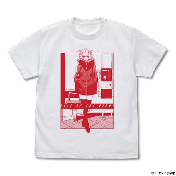 よふかしのうた 公衆電話とナズナTシャツ