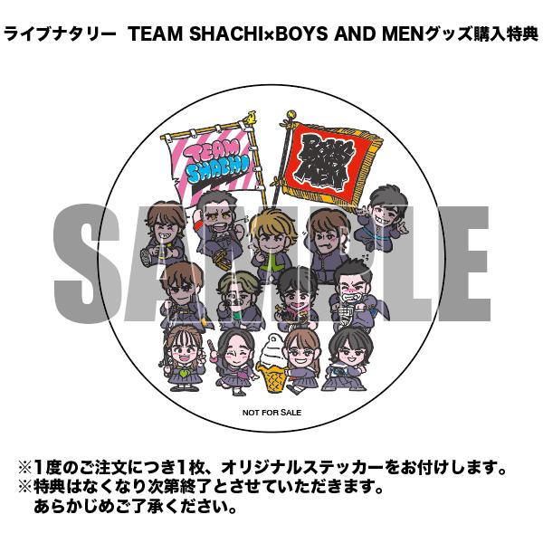 ライブナタリー TEAM SHACHI×BOYS AND MEN Tシャツ