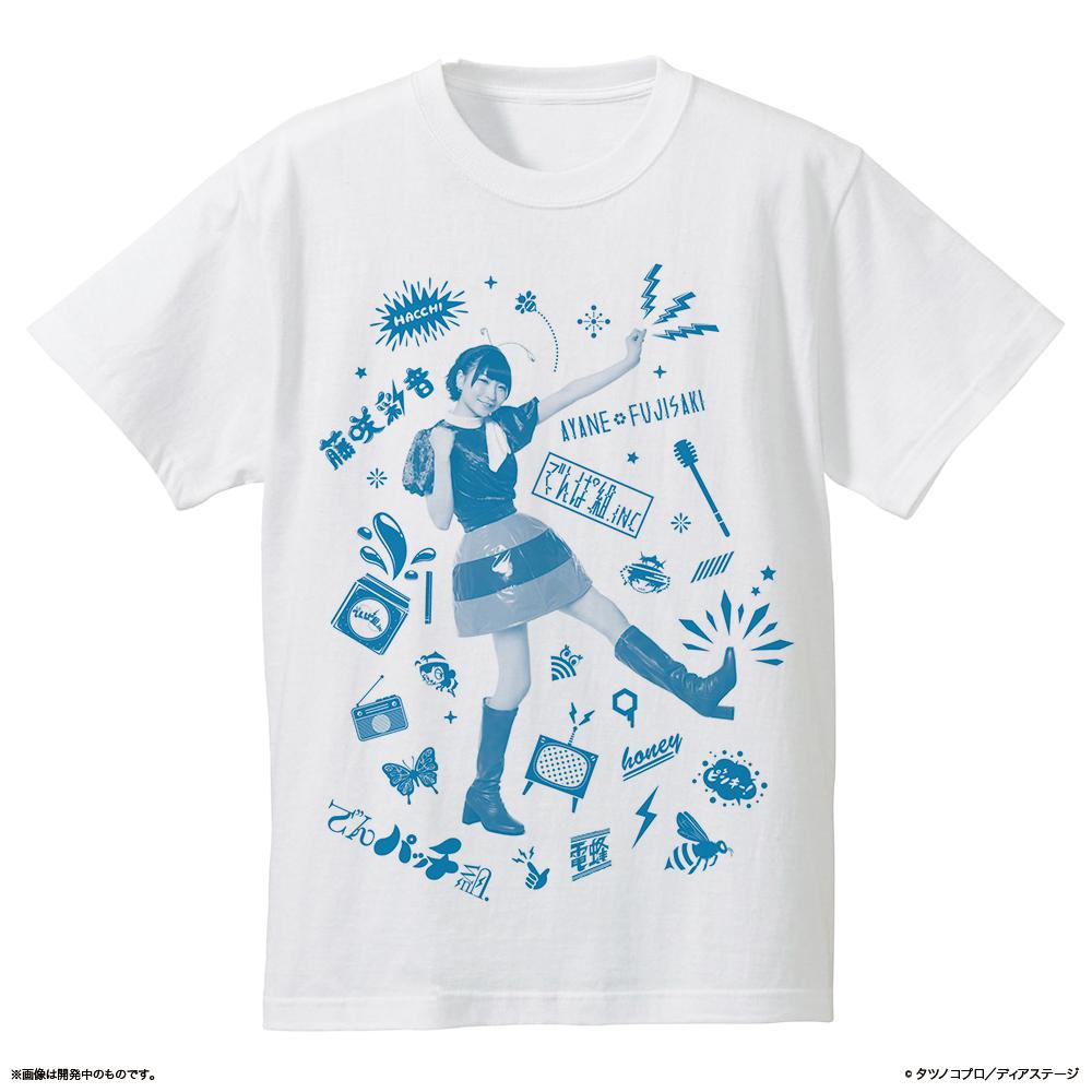 でんパッチ組. Tシャツ