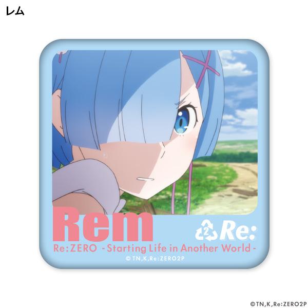 Re:ゼロから始める異世界生活 スクエアバッジコレクション(1BOX)