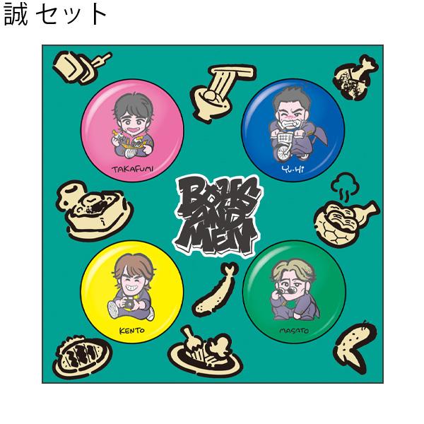 ライブナタリー TEAM SHACHI×BOYS AND MEN 缶バッジセット