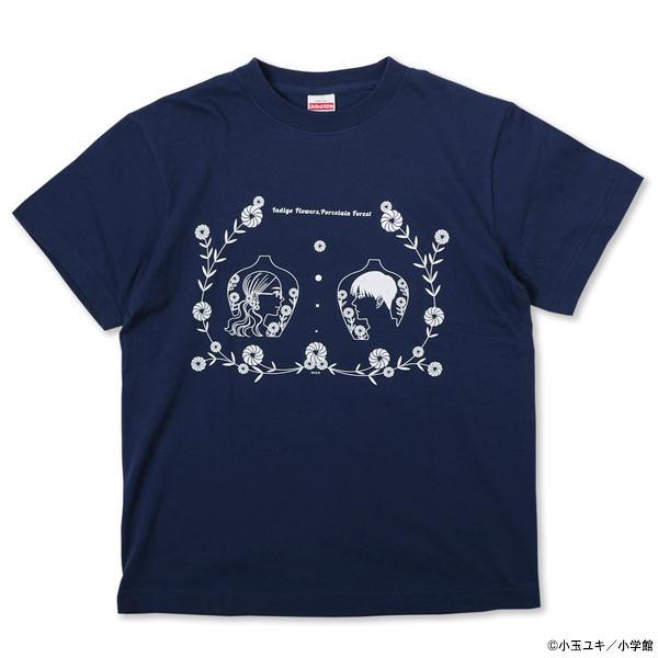 小玉ユキ 青の花 器の森 Tシャツ