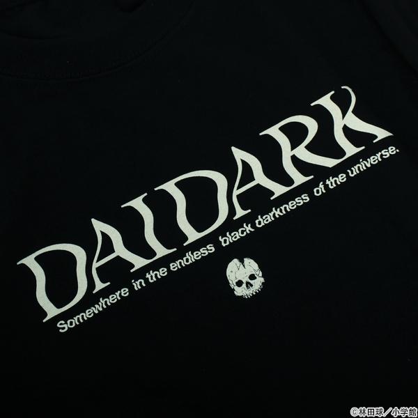 大ダーク 宇宙Tシャツ