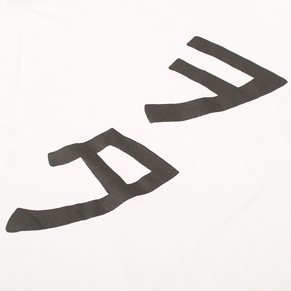 ぺろりん先生考案 「ヲタ」Tシャツ