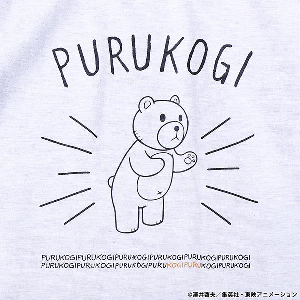 ボボボーボ・ボーボボ プルコギTシャツ