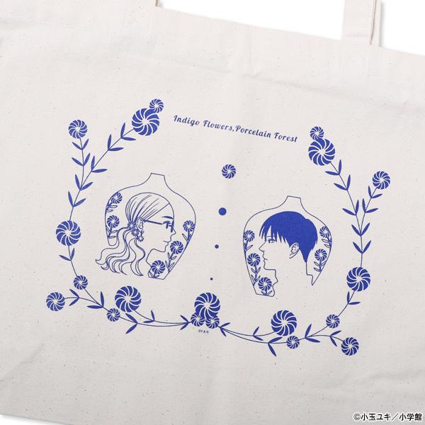 小玉ユキ 青の花 器の森 トートバッグ
