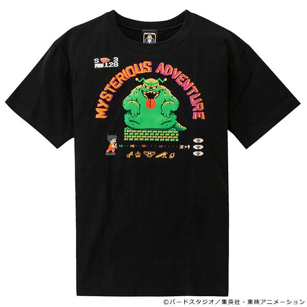 Dot Like ドラゴンボール 神龍の謎 ブヨンKA・ME・HA・ME・波ァー
