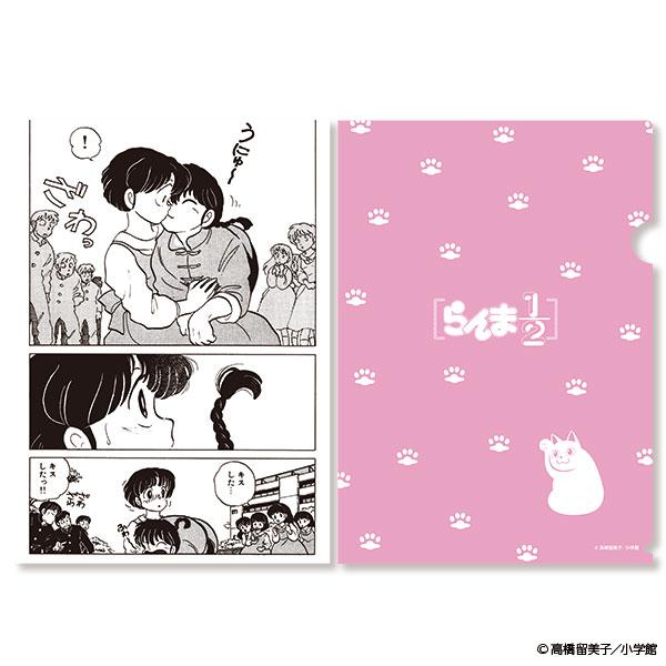 らんま1/2 乱馬とあかねのクリアファイルセット vol.2