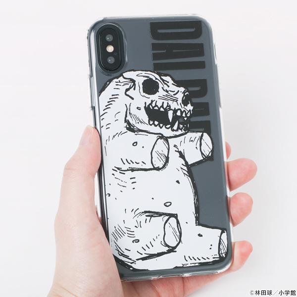 大ダーク iPhoneケース