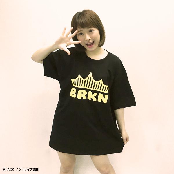 バリキュン!! BRKN Tシャツ
