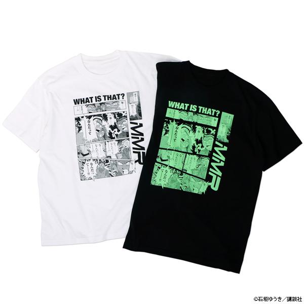 MMR 「なんだってー!!」ボトル入りTシャツ