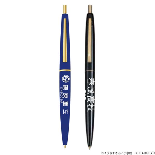 ゆうきまさみ展 BICボールペン