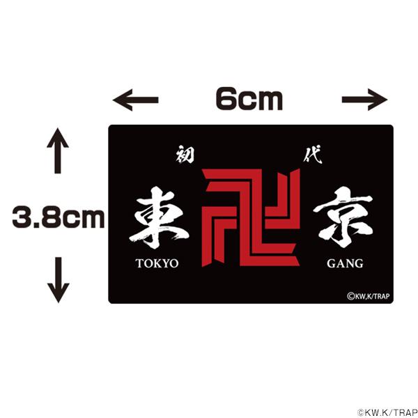 東京リベンジャーズ 耐水ステッカーセット