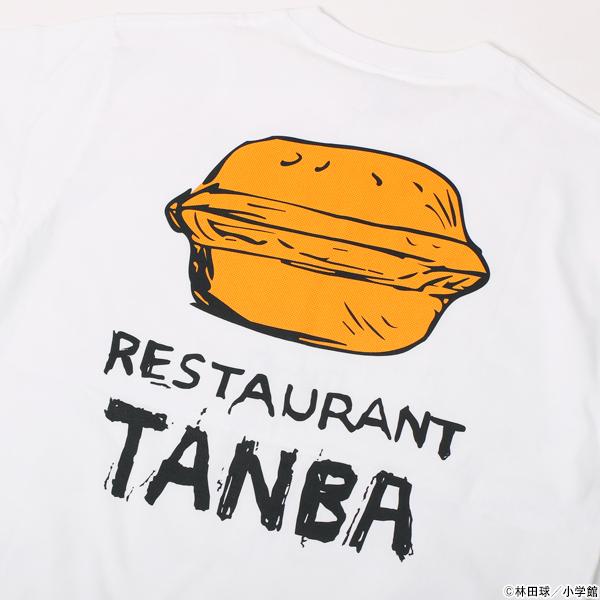 ドロヘドロ レストラン丹波Tシャツ
