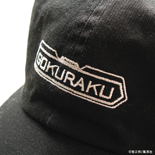 電影少女 GOKURAKUキャップ