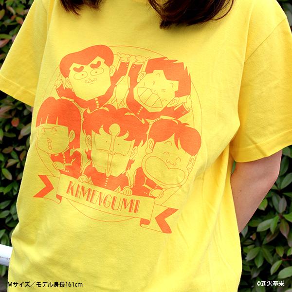 ハイスクール!奇面組 Tシャツ