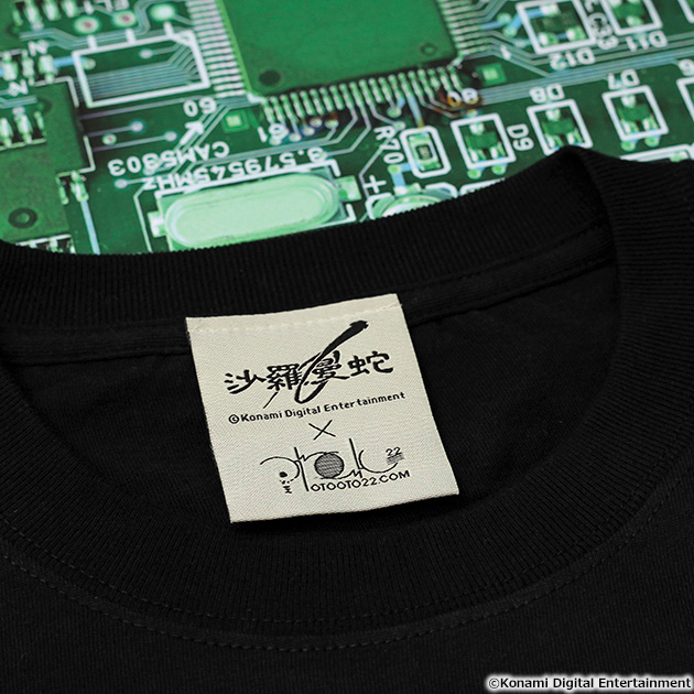 VIDEO GAME TOKYO 沙羅曼蛇 Tシャツ