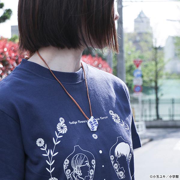 小玉ユキ 青の花 器の森 アクセサリーキット