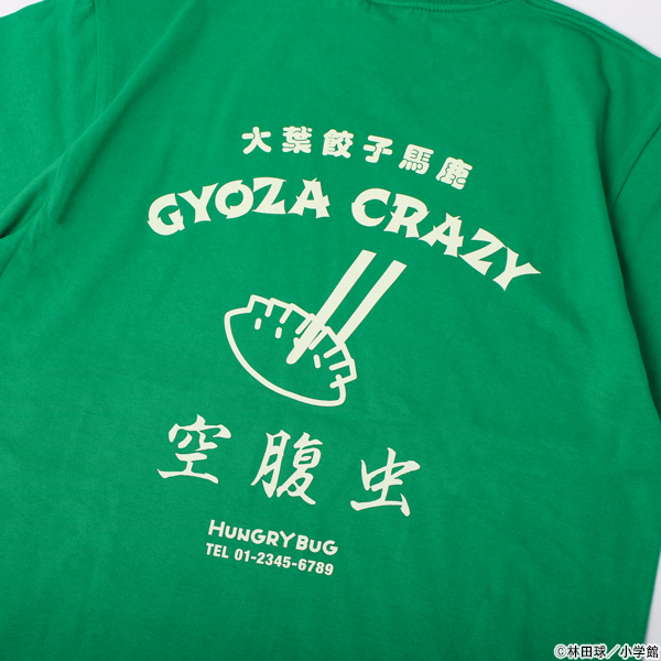 ドロヘドロ 空腹虫Tシャツ(NewColor ver.)