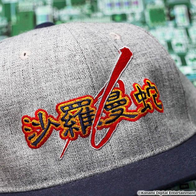VIDEO GAME TOKYO 沙羅曼蛇 刺繍キャップ
