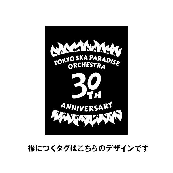 東京スカパラダイスオーケストラ「WILD PEACE Tour 楽器Tee」(復刻)