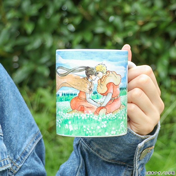 岩本ナオ マグカップ