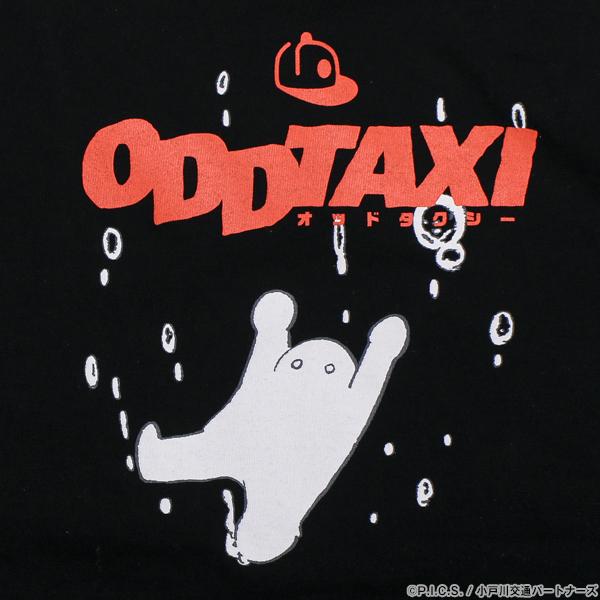 ODDTAXI Tシャツ