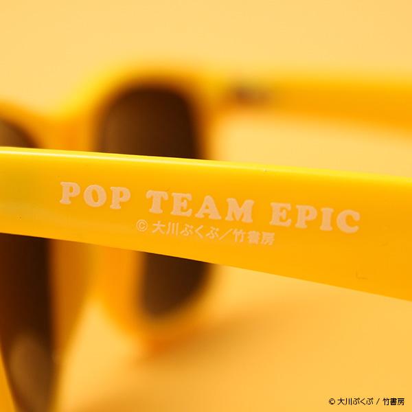 ポプテピピック ポプ子とピピ美になれるサングラス