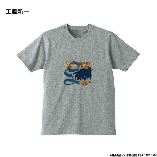 名探偵コナン イニシャルTシャツ