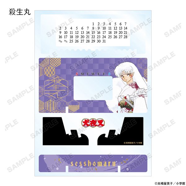 犬夜叉 卓上アクリル万年カレンダー