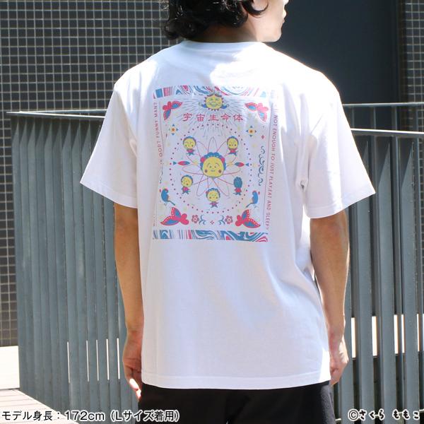 コジコジ Tシャツ