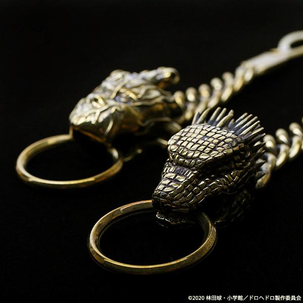 ドロヘドロ キーチェーン 真鍮
