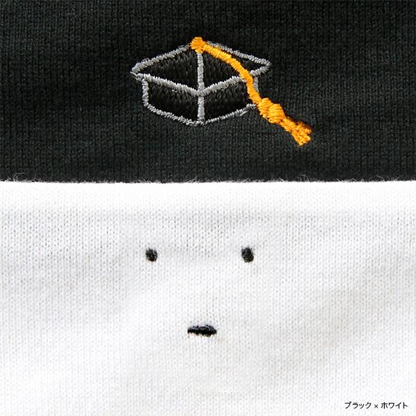 暗殺教室×ALOYE 2 殺せんせー刺繍Tシャツ