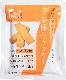 【予約販売受付中】7年保存クッキー(パンプキン味)