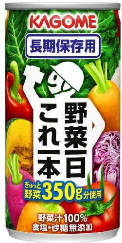 【予約販売受付中】野菜一日これ一本