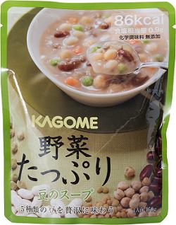 【予約販売受付中】野菜たっぷり豆のスープ