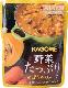【予約販売受付中】野菜たっぷりかぼちゃのスープ