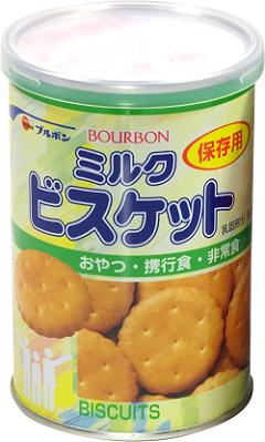 【予約販売受付中】缶入りミルクビスケット