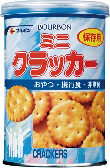 【予約販売受付中】缶入りミニクラッカー