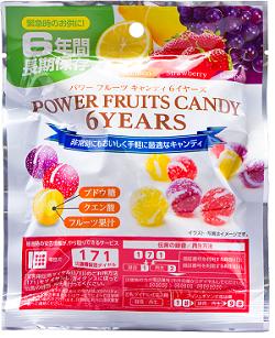 パワーフルーツキャンディ