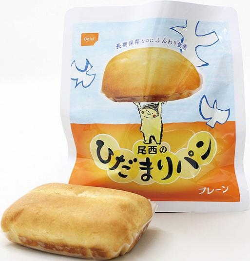 【予約販売受付中】ひだまりパン(プレーン)