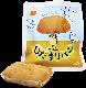 【予約販売受付中】ひだまりパン(メープル)