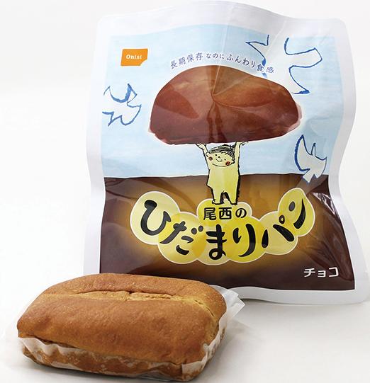 【予約販売受付中】ひだまりパン(チョコ)