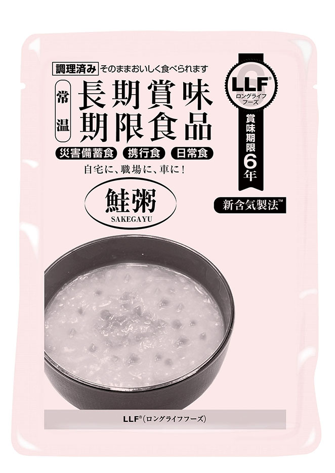 ロングライフフーズ 鮭粥
