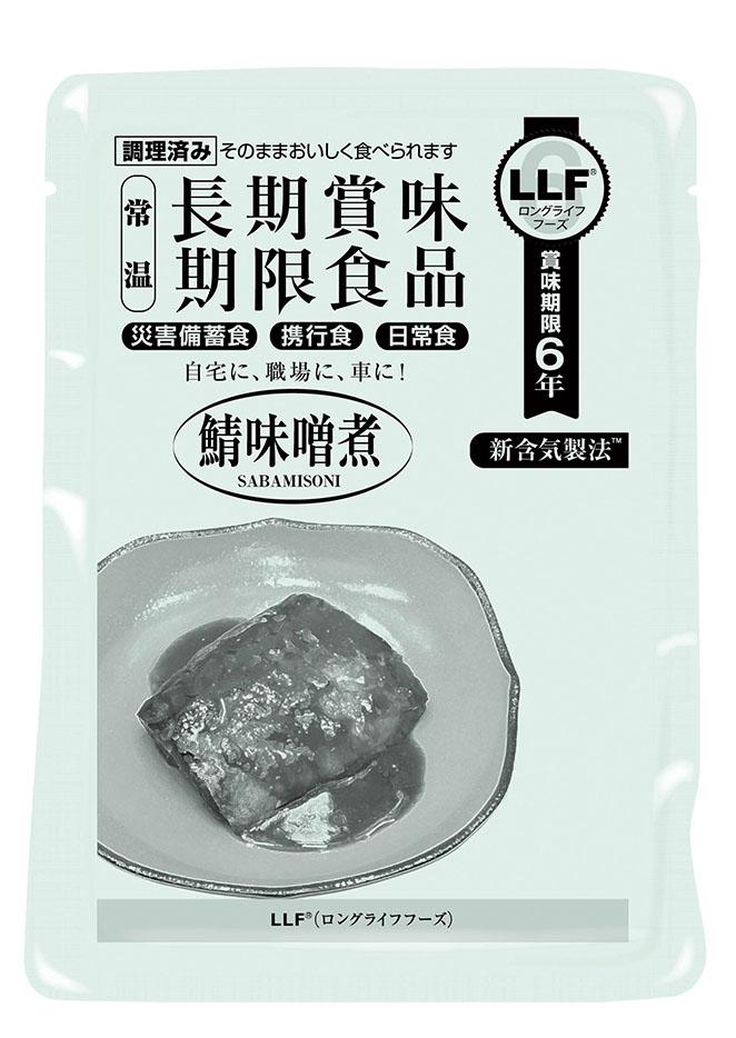 ロングライフフーズ 鯖味噌煮
